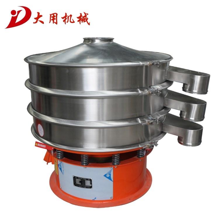 碳化硼振动筛高性能耐酸耐腐蚀好品质高产量