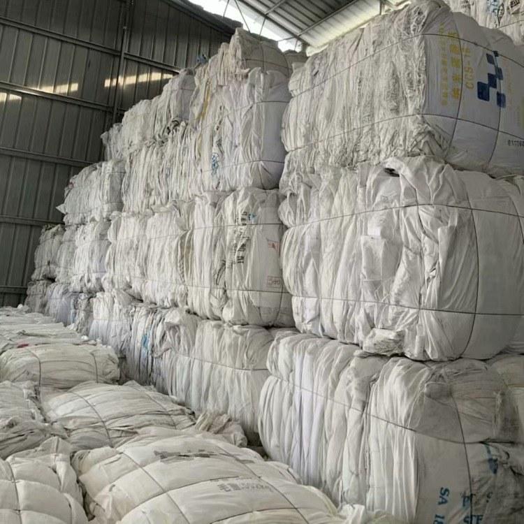 批发废旧编织袋 原料废旧编织袋厂家 可用于生产各类塑料原料