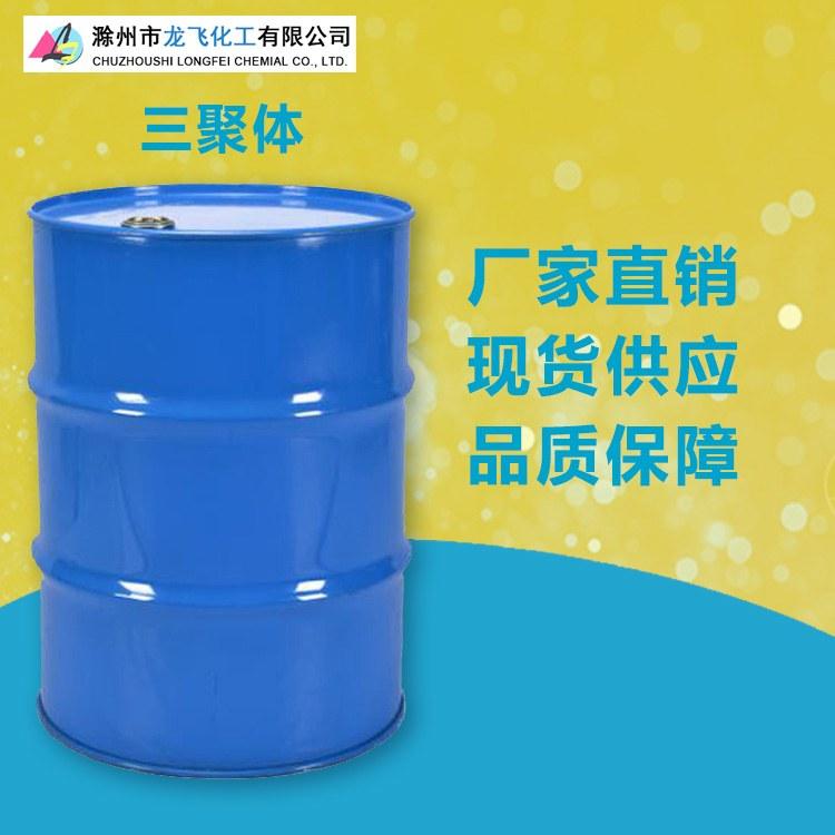 三聚体价格 HDI三聚体HDI固化剂 有溶剂 欢迎咨询 龙飞化工