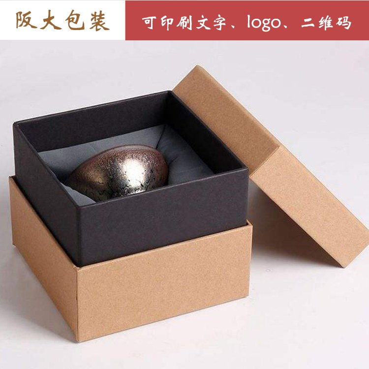 瓦楞盒加工 纸箱批发包装纸箱皮带纸盒定制矮扁平飞机盒 阪大