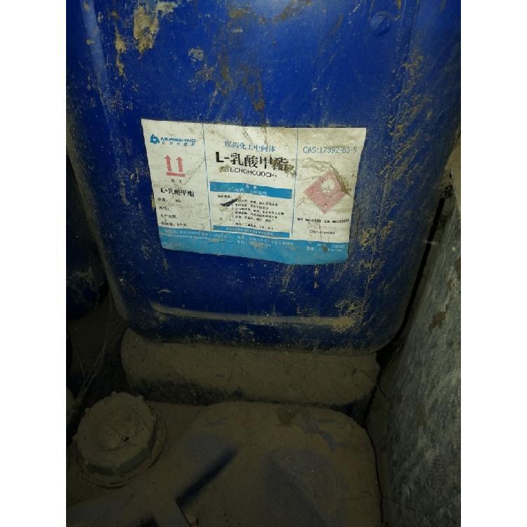 回收库存123制冷剂全国上门回收