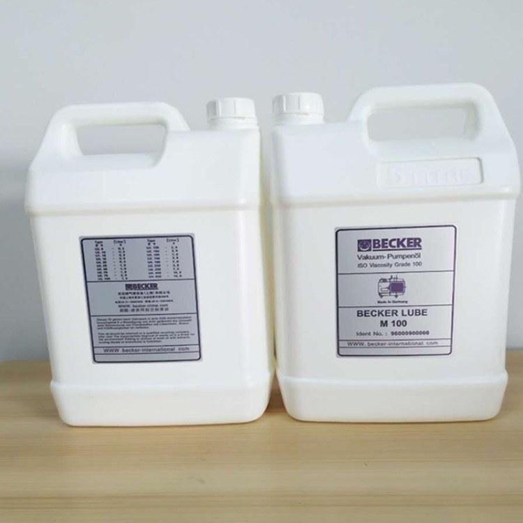 原装进口贝克真空泵油  贝克专用真空泵油 代理经销商直供