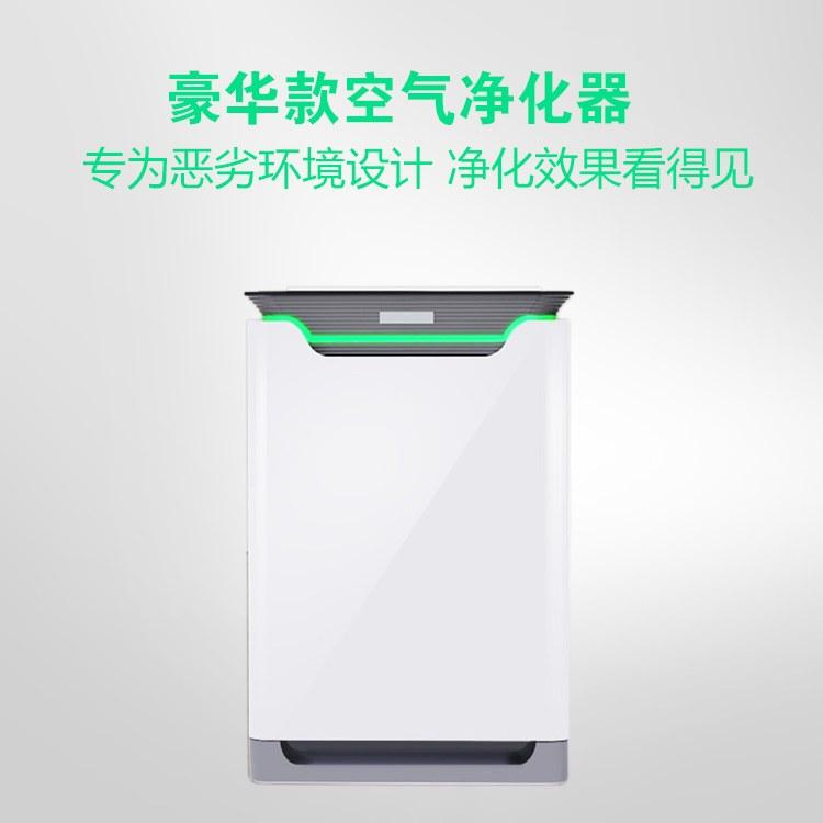 泉景豪华款家用智能空气净化器负离子净化器除甲醛PM2.5 代工贴牌