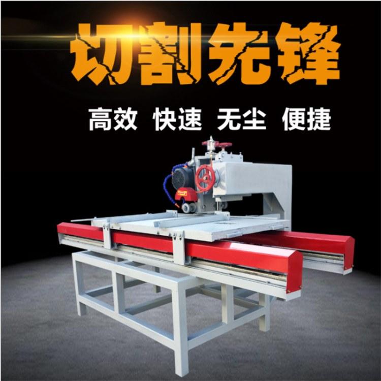 多功能瓷砖切割机    台式45度切石机  陶瓷大理石台式倒角机  高配低价 欢迎来电