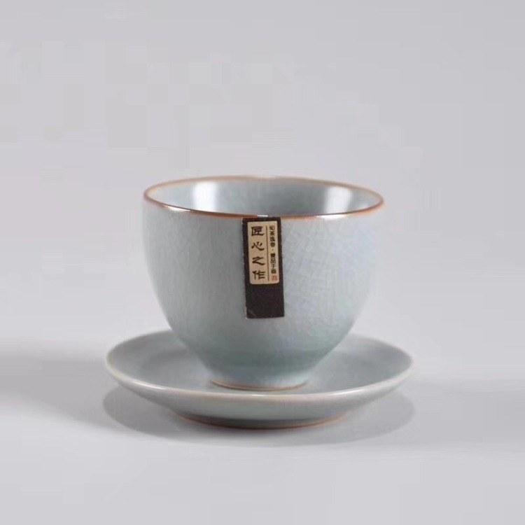商务礼品节日会议礼品创意定制 茶具礼品赠送 天瑞