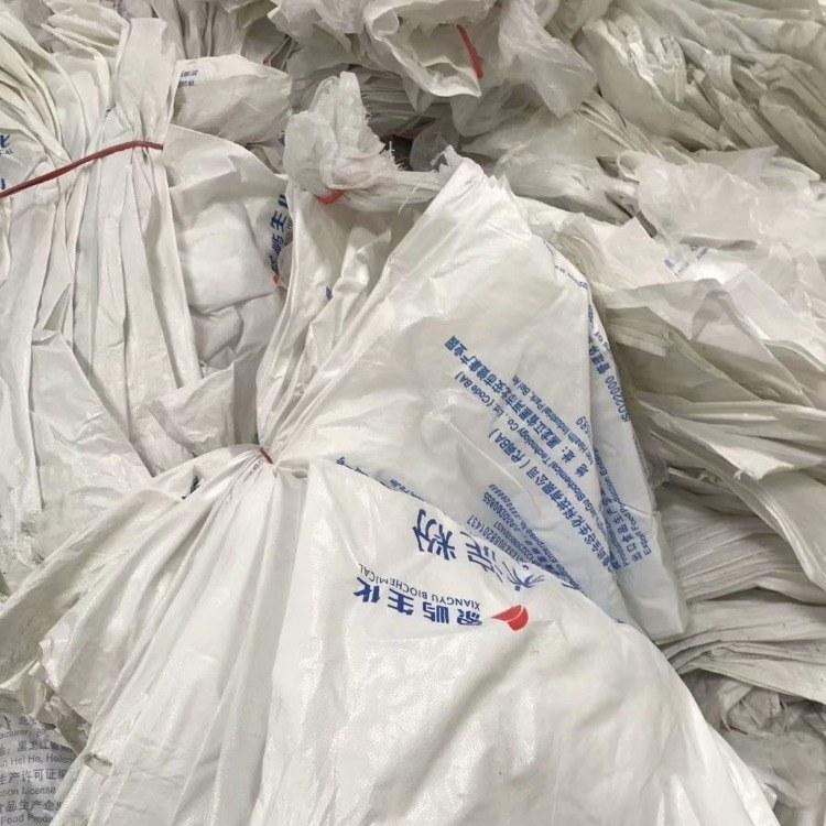 批发废旧编织袋 废旧编织袋厂家直销 可用于生产各类塑料原料