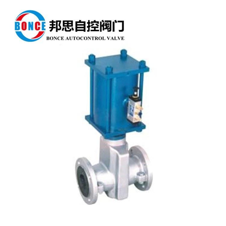 气动管夹阀|GJ641X型气动管夹阀厂家 欢迎咨询 上海邦思/bonce阀门