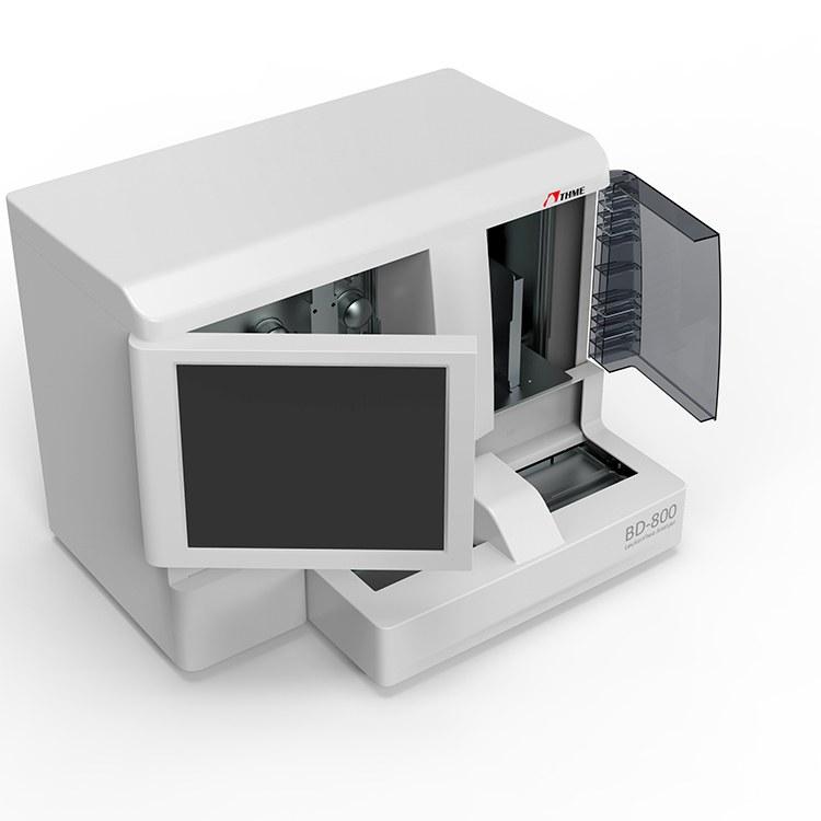 仪器工业设计公司 重庆工业设计公司 怡觉专注创新