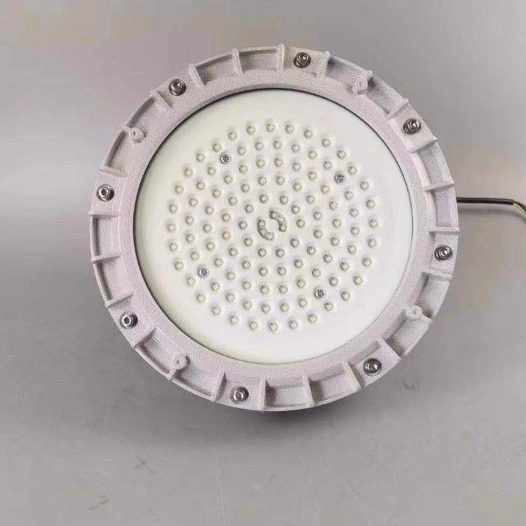 XBQ8030防爆LED灯壳体