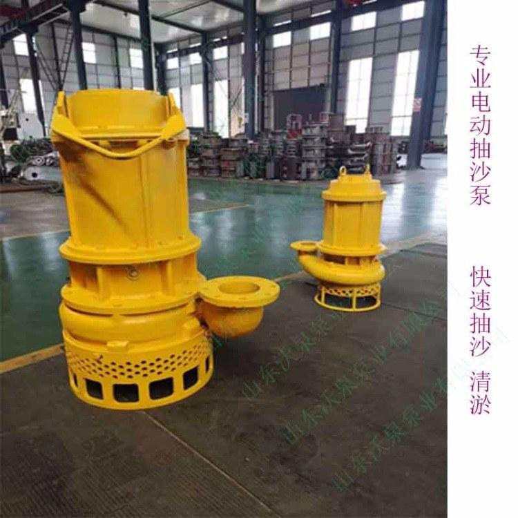 徐州河道清淤泵 电动砂浆泵 河底抽沙泵