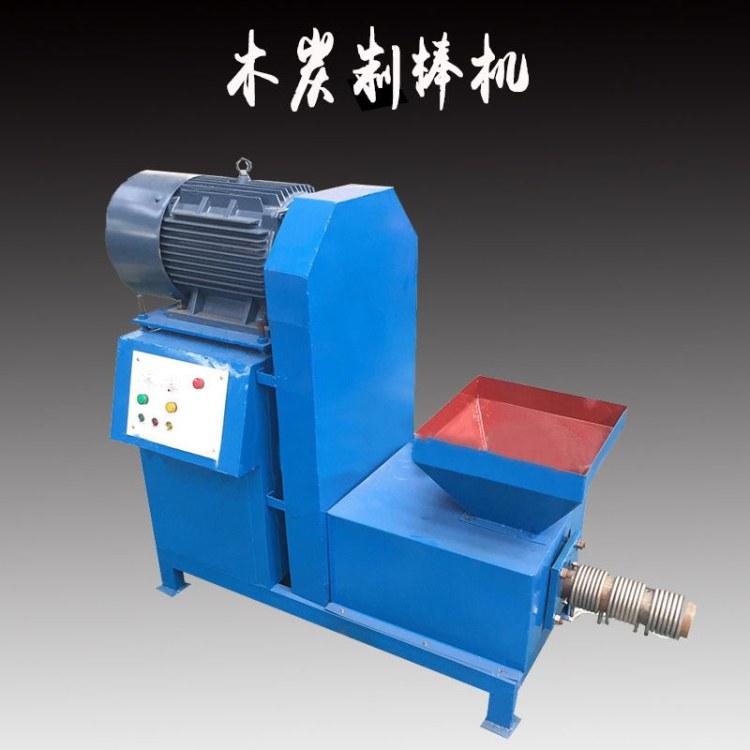 创业生产设备全套机制木炭机 木屑制棒机 锯末碳化制棒机