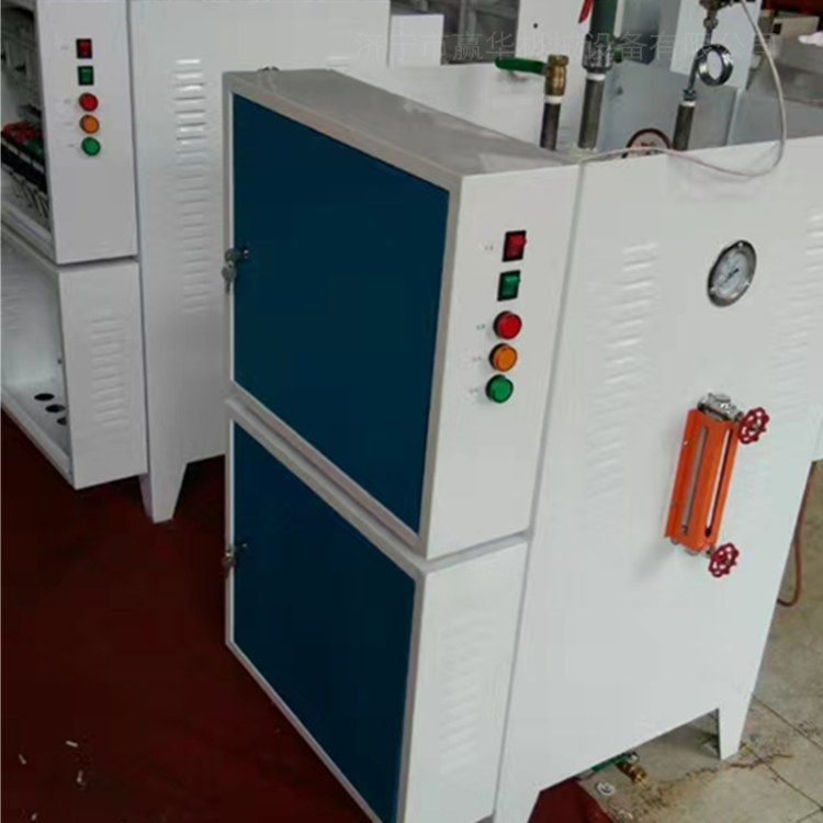 全自动桥梁养护电加热蒸汽发生器 36kw  48kw  全系列