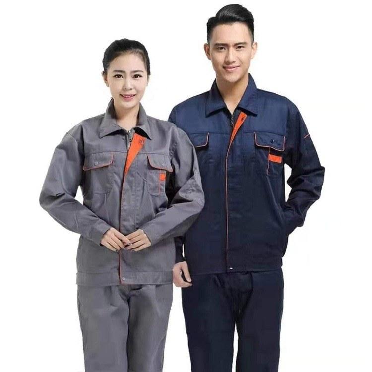 天津嘉士达工装定制定做 天津工装厂家批发价格