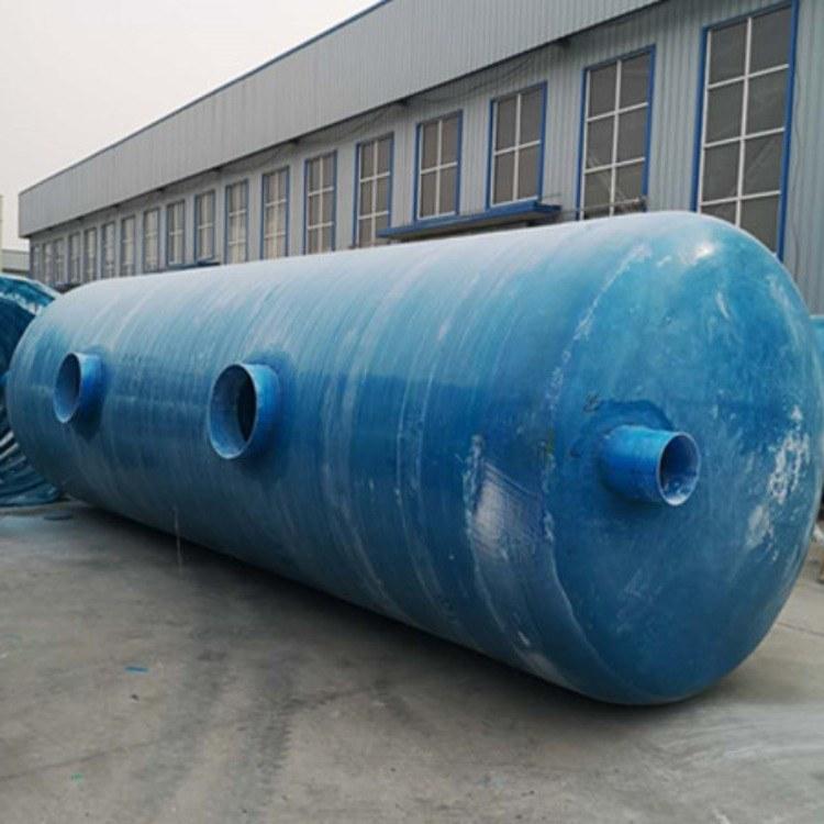 厂家大量批发不渗漏环保保质量玻璃钢化粪池