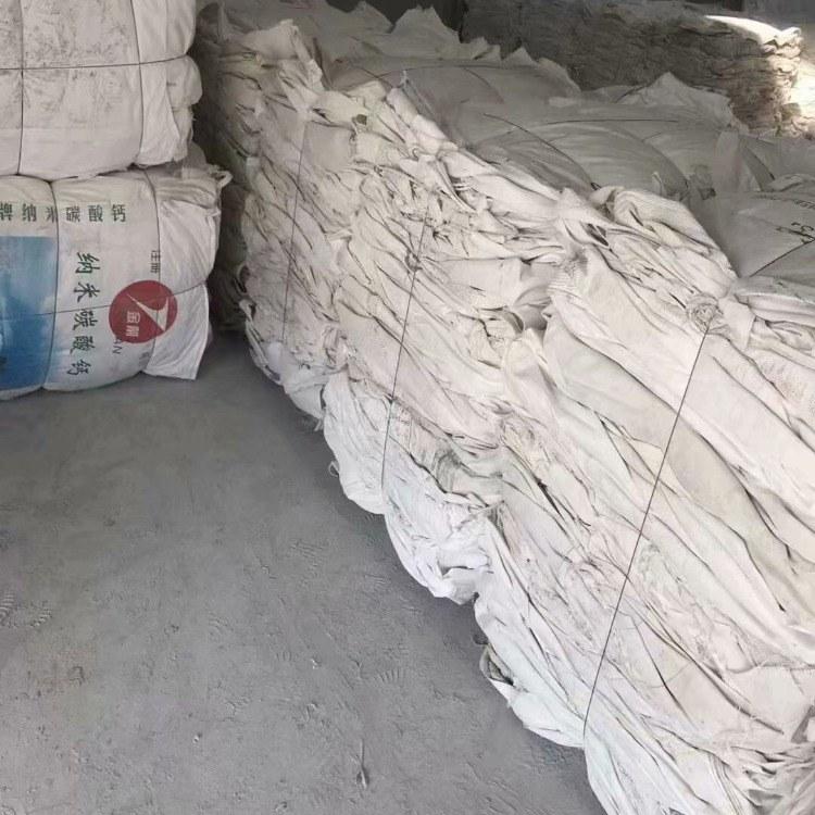 厂家废旧编织袋