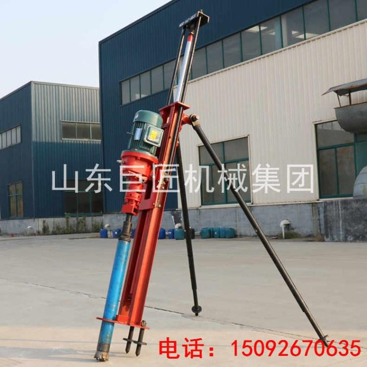 潜孔钻机型号KQZ-70D气电联动潜孔钻机钻机价格