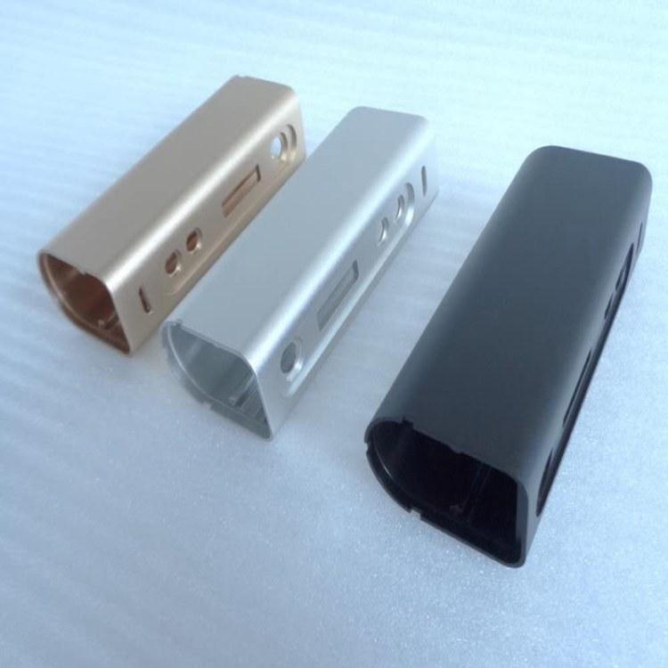 定制挤压铝型材外壳 铝型材壳体 电子烟铝合金外壳定制