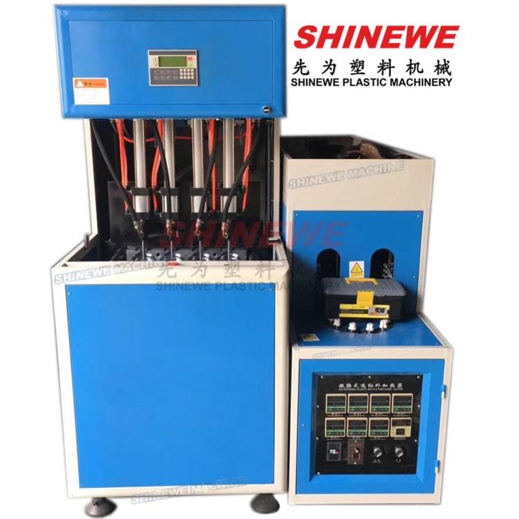 半自动吹瓶机_SHINEWE_1.5升一出四经济型吹瓶设备_适合生产pet水瓶_化妆品瓶