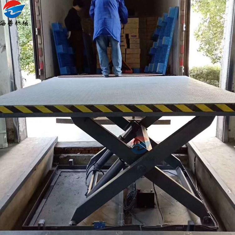 海普定制固定式升降机 大吨位液压货梯 剪叉式升降平台