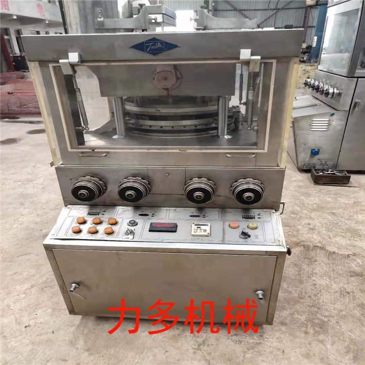 长期供应压片机、压块机、木炭片粉末成型机规格齐全,咨询优惠