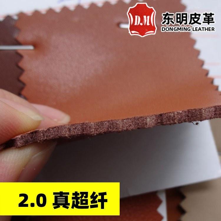 超纤皮料2mm 平纹超迁皮革 鞋皮带商标皮拉手耐撕裂加厚超纤皮料