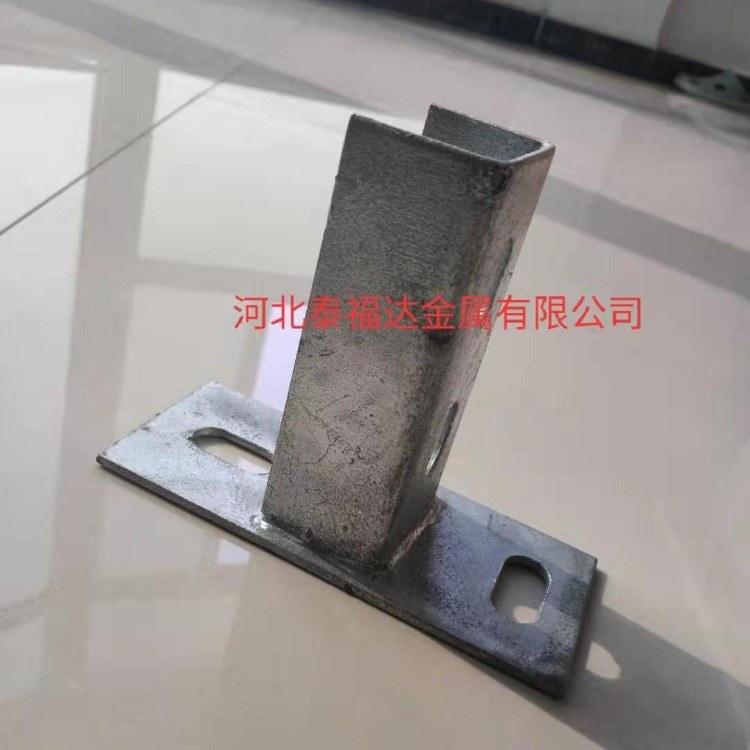 泰福达工厂现货供应 光伏支架配件 底座 2孔 热镀锌 太阳能支架连接件