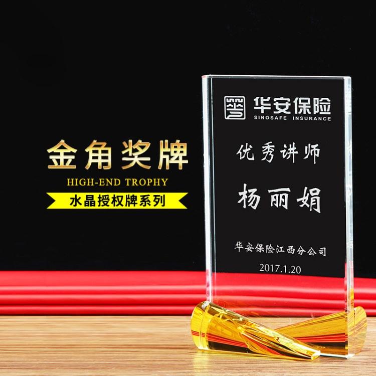 广州腾洪工艺品 金牌讲师奖杯定做 演讲大赛奖杯定制 年会奖品批发刻字定做
