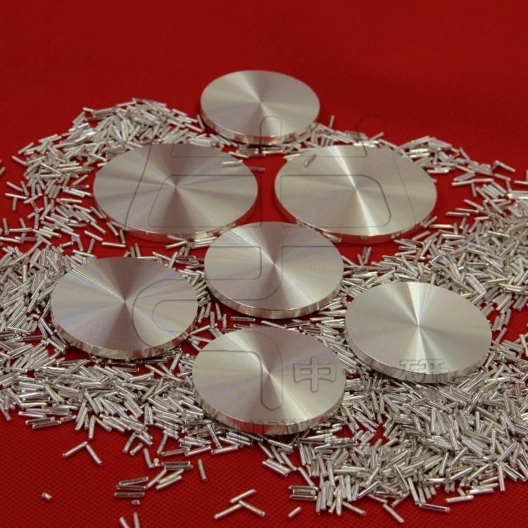 高纯银,高纯银丝,高纯银粒,银靶材,银蒸发料,银电极,银粉