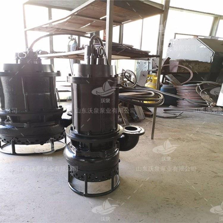 荆门潜水抽沙泵 电动渣浆泵 河道抽沙泵