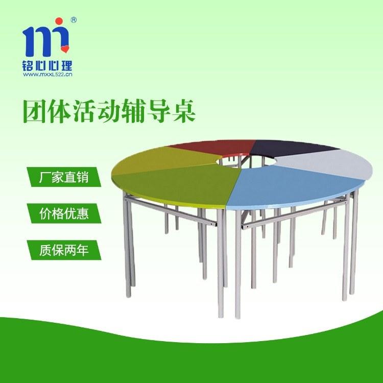 云南有没有中小学心理咨询室设备厂家