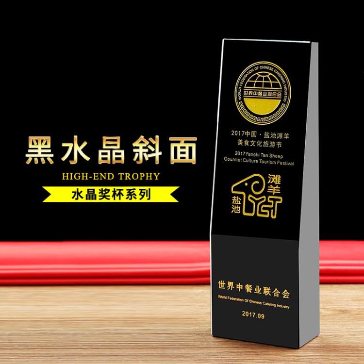黑水晶奖杯刻字定做厂家 公司年会优秀员工奖杯奖品厂家批发
