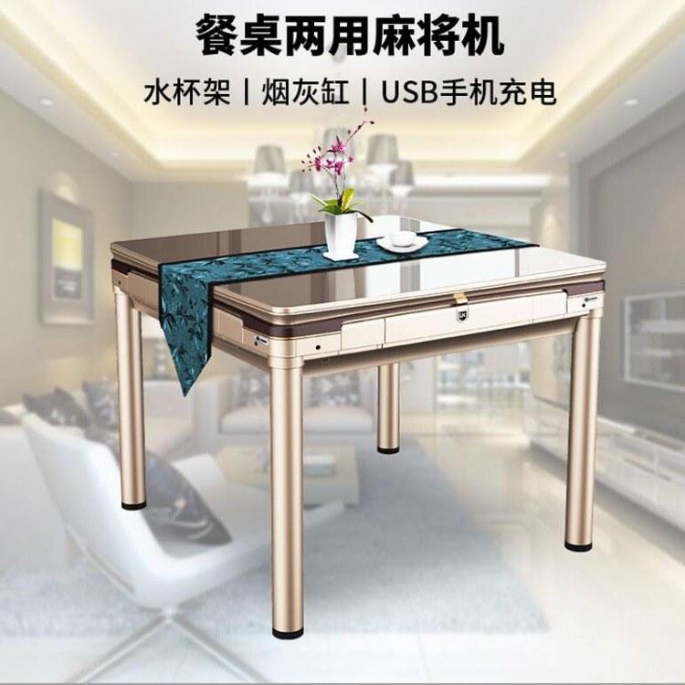 电动折叠式麻将机 全自动餐桌超薄家用豪华型自动麻将桌