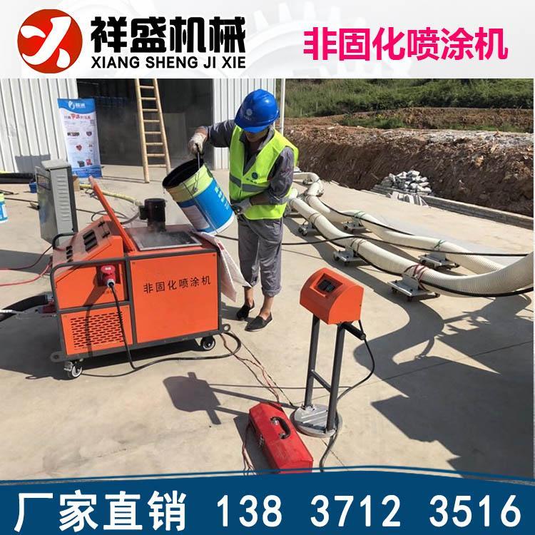 路面沥青防水设备加热棒非固化橡胶沥青喷涂机供应厂家