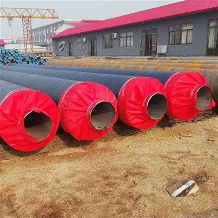 沧州复久 聚氨酯保温钢管-聚乙烯保温钢管