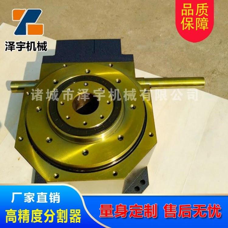 80DT高精密凸轮分割器  间歇分度器 包装机械专用设备