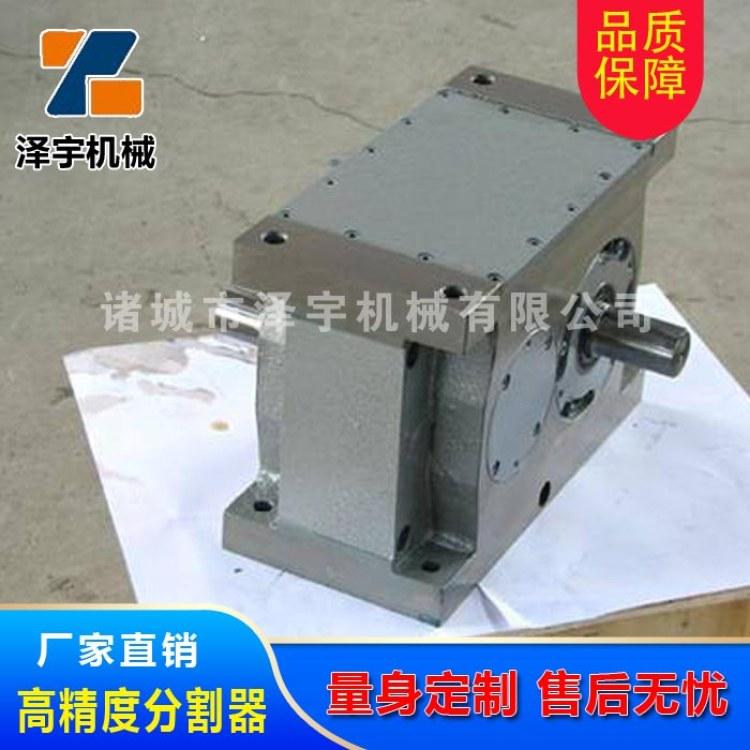 泽宇机械 凸轮分割器平行P65凸轮分割器 正规厂家设计
