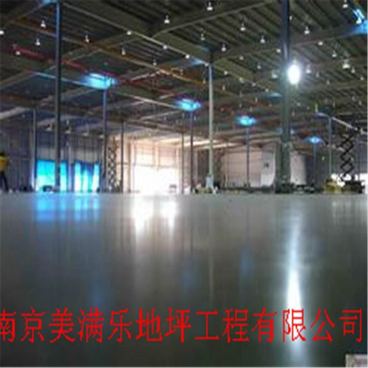 徐州混凝土固化地坪,南京固化地面,军工品质,专业施工