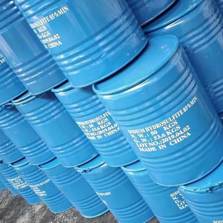 常州惠远环保长期生产_保险粉批发价_染色漂泊剂_连二亚硫酸钠_印染还原剂_保险粉生产厂家