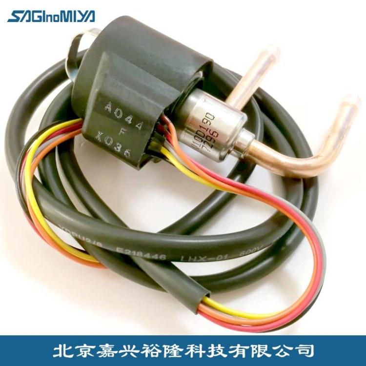 空调室外机电子膨胀阀 强磁电子膨胀阀 鹭宫 UKV-10D190 一级代理 工厂批发价格 嘉兴裕隆