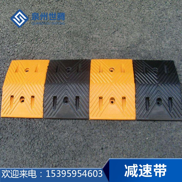 宁德福鼎  停车减速带铸铁铸钢缓冲带公路道路汽车减速板交通设施铸铁减速垄