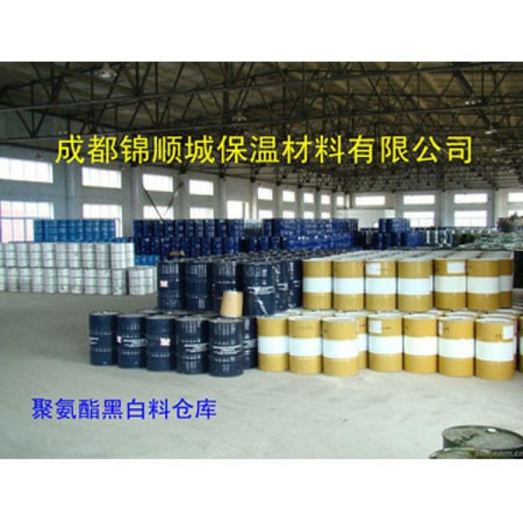 聚氨酯厂家 聚氨酯发泡剂 锦顺城 厂家直销 价格优惠