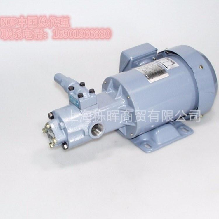 NOP油泵配电机  日本NOP油泵厂家销售