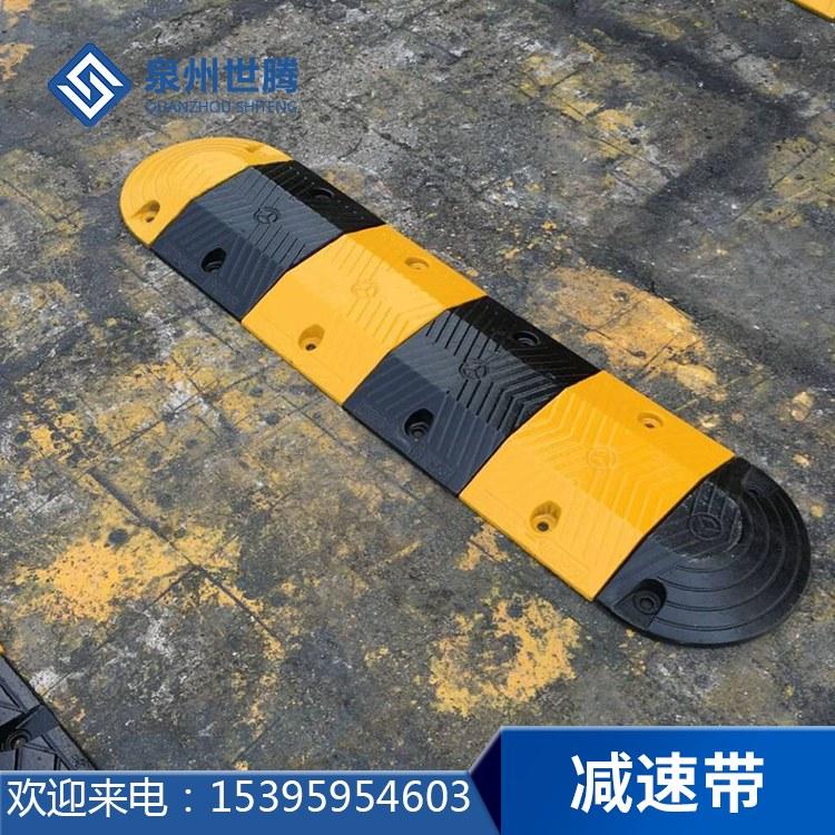 福建泉州  停车减速带铸铁铸钢缓冲带公路道路汽车减速板交通设施铸铁减速垄