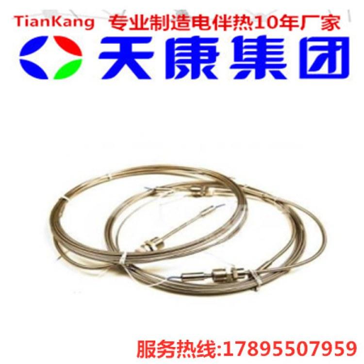 吉林铠装MI加热电缆,天康TKMI-G1/2-220/70铠装加热电缆