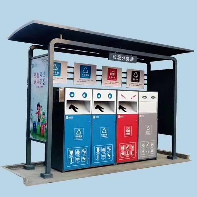宿迁厂家专业定制垃圾分类亭批量报价垃圾分类收集亭制作