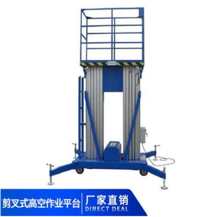 剪叉式升降机, 剪叉式升降平台, 移动剪叉式高空作业平台专业品质低价特卖承接工程品质服务