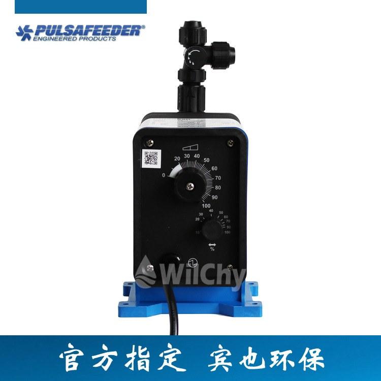 帕斯菲达加酸泵APlus系列接收4-20mA型LB03MB-PTC1-XXX耐酸加药泵加碱泵