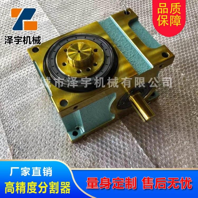 泽宇机械 80DF凸轮分割器 加工定制 均达台湾品质