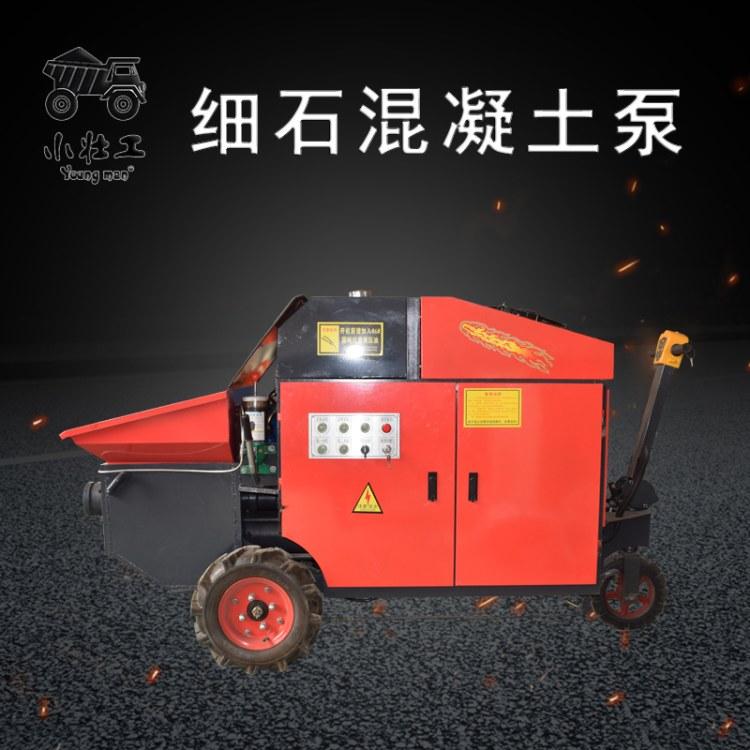 小型细石输送泵景鑫GZB-W15坚固耐用