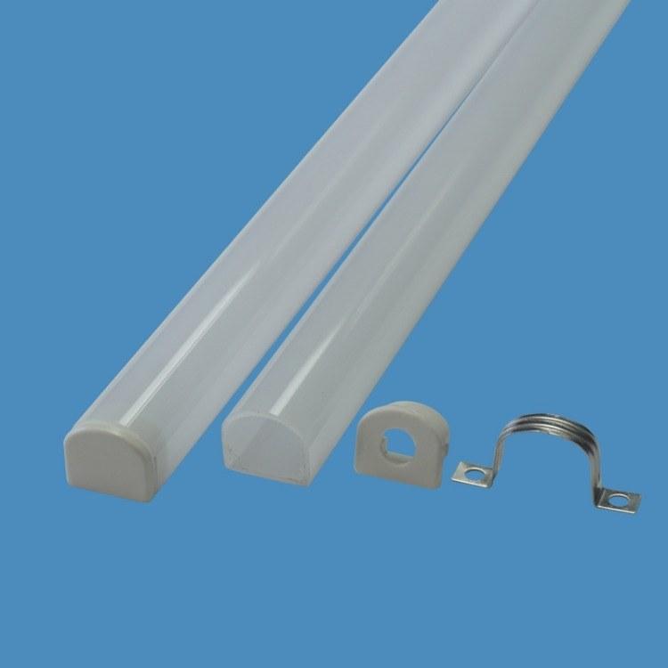 LED硬灯条外壳套件 LED铝灯条外壳 PC透明、扩散硬灯条橱柜灯灯条